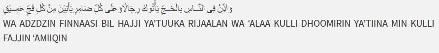 doa nabi sulaeman