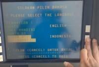 pilih bahasa indonesia untuk bayar bpjs via atm mandiri